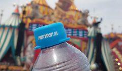 universele-flessendop-uitgelicht