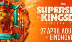 super sized kings day supersized kingsday sskd aquabest best koningsdag